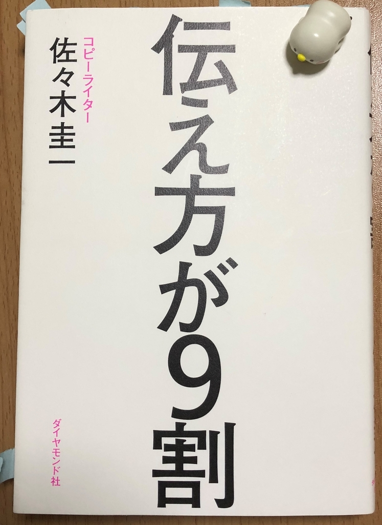 f:id:Megumi_Shida:20190113232016j:plain
