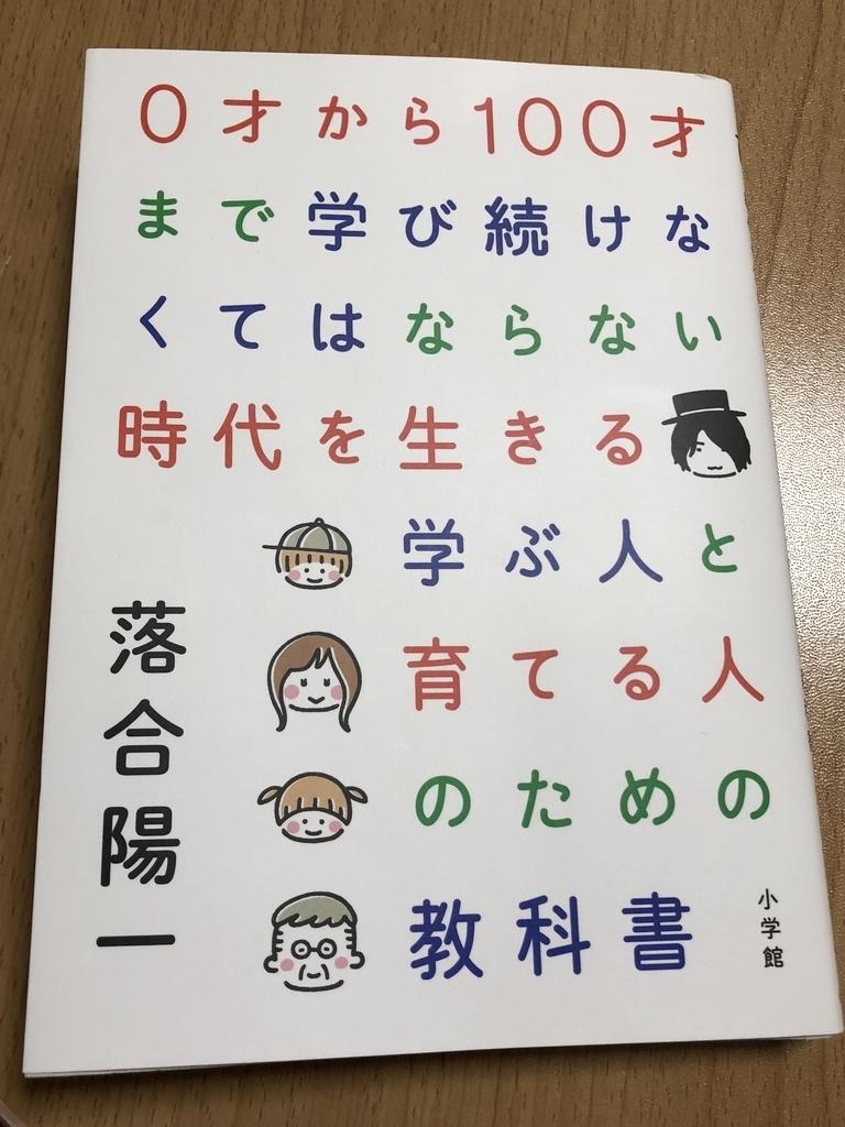 f:id:Megumi_Shida:20190116154235j:plain