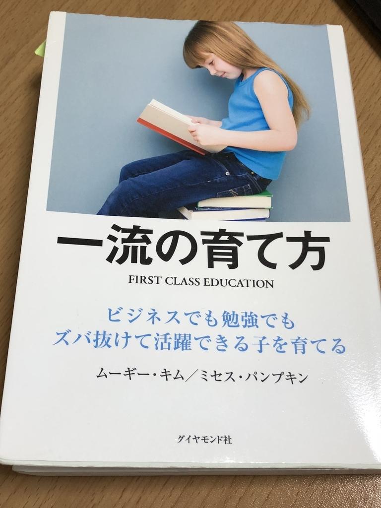 f:id:Megumi_Shida:20190121110946j:plain