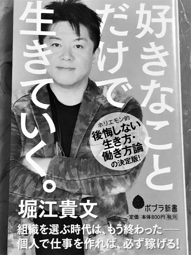 f:id:Megumi_Shida:20190122214015j:plain
