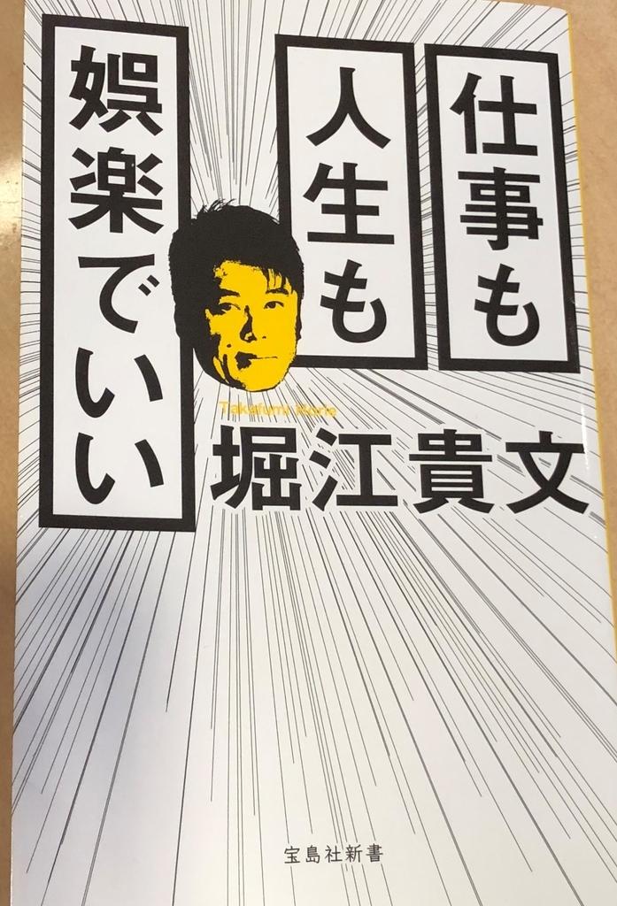 f:id:Megumi_Shida:20190126155048j:plain