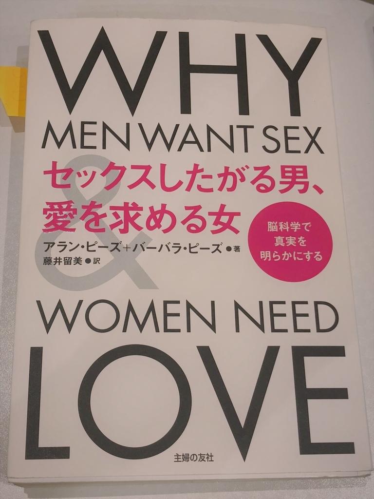 f:id:Megumi_Shida:20190128074148j:plain