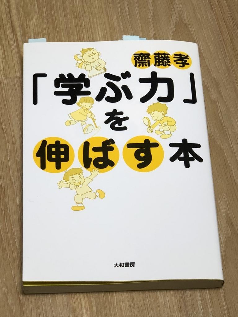 f:id:Megumi_Shida:20190203222532j:plain