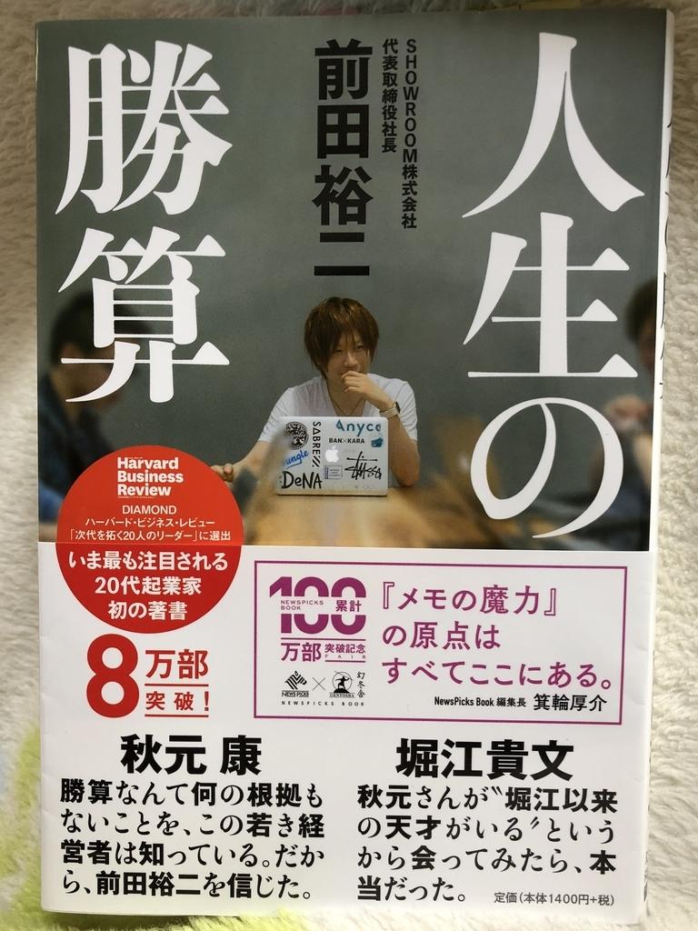 f:id:Megumi_Shida:20190208131644j:plain