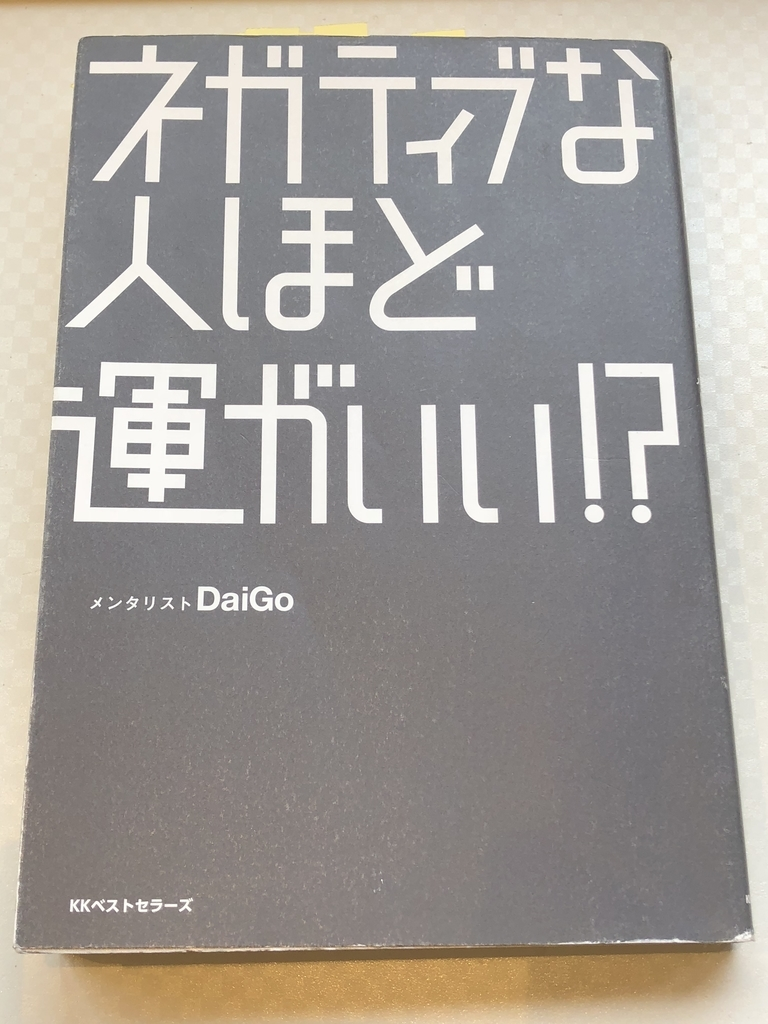 f:id:Megumi_Shida:20190211114038j:plain