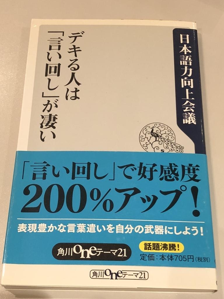 f:id:Megumi_Shida:20190215114339j:plain