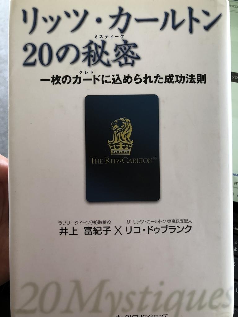f:id:Megumi_Shida:20190222124558j:plain