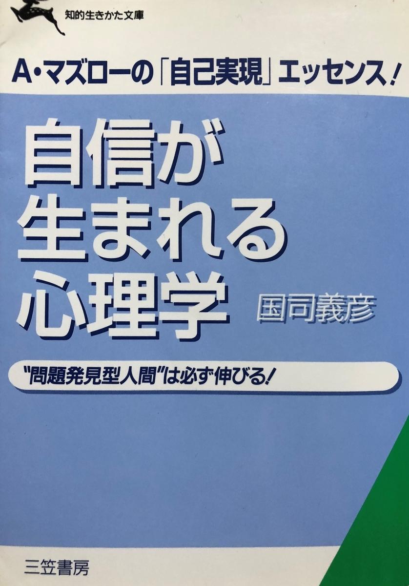 f:id:Megumi_Shida:20190318210715j:plain