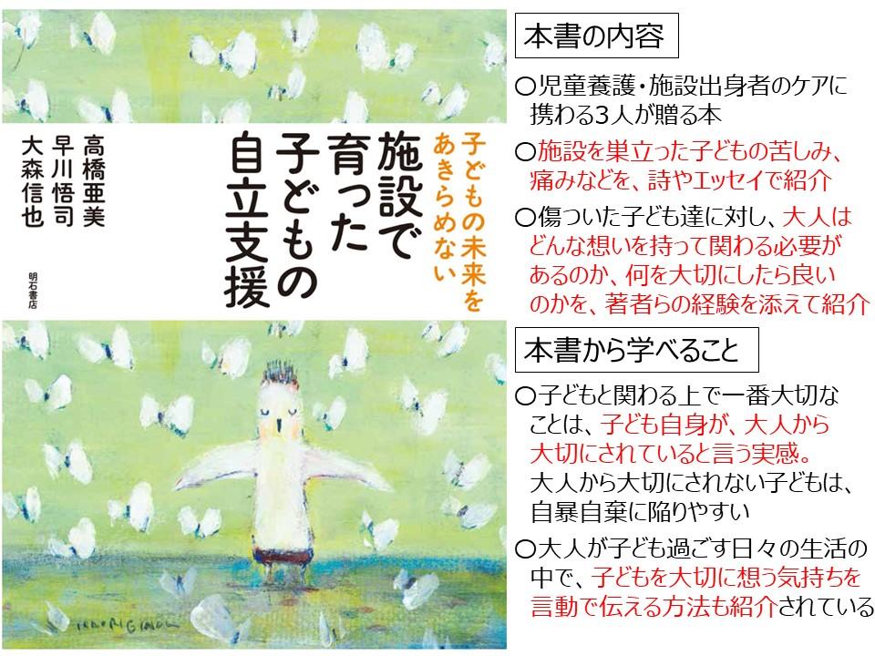 f:id:Megumi_Shida:20190321215107j:plain