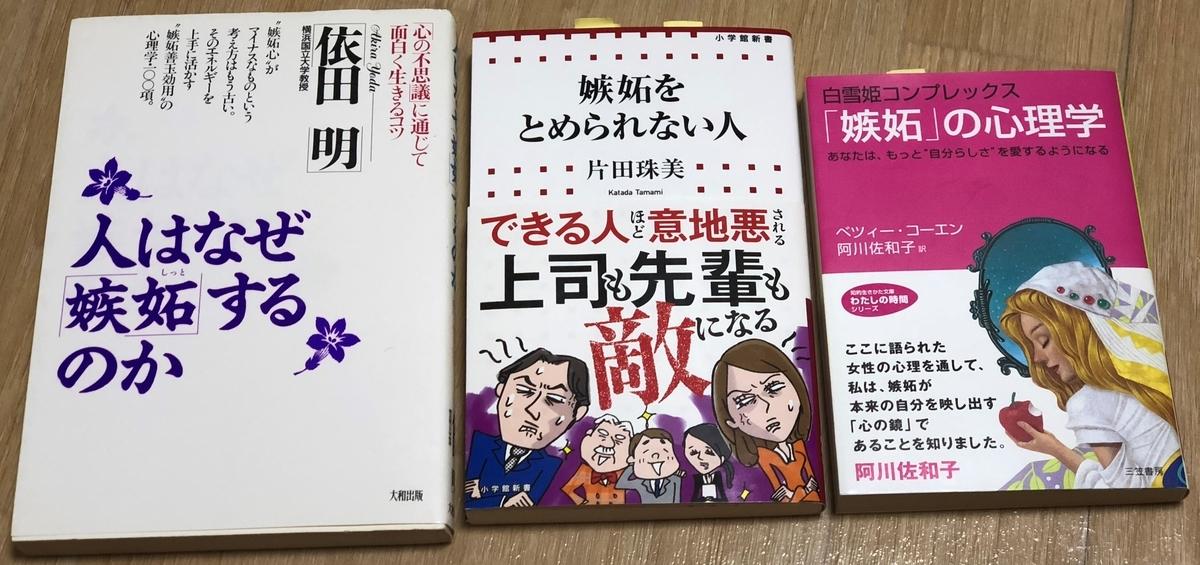 f:id:Megumi_Shida:20190328213202j:plain