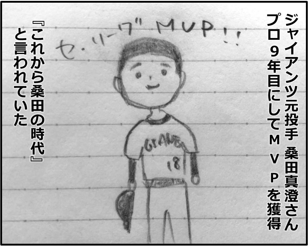f:id:Megumi_Shida:20190414132137j:plain