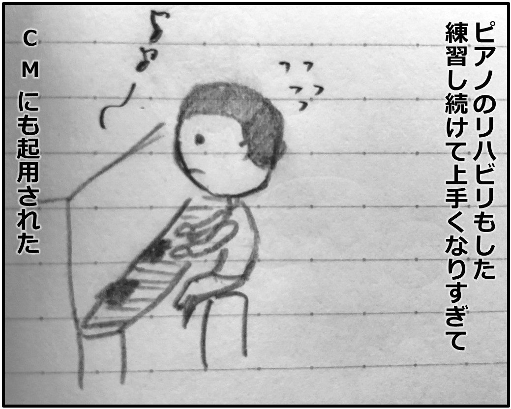 f:id:Megumi_Shida:20190414132156j:plain