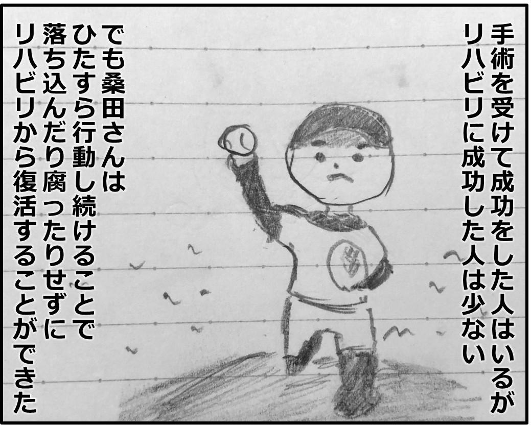 f:id:Megumi_Shida:20190414132204j:plain
