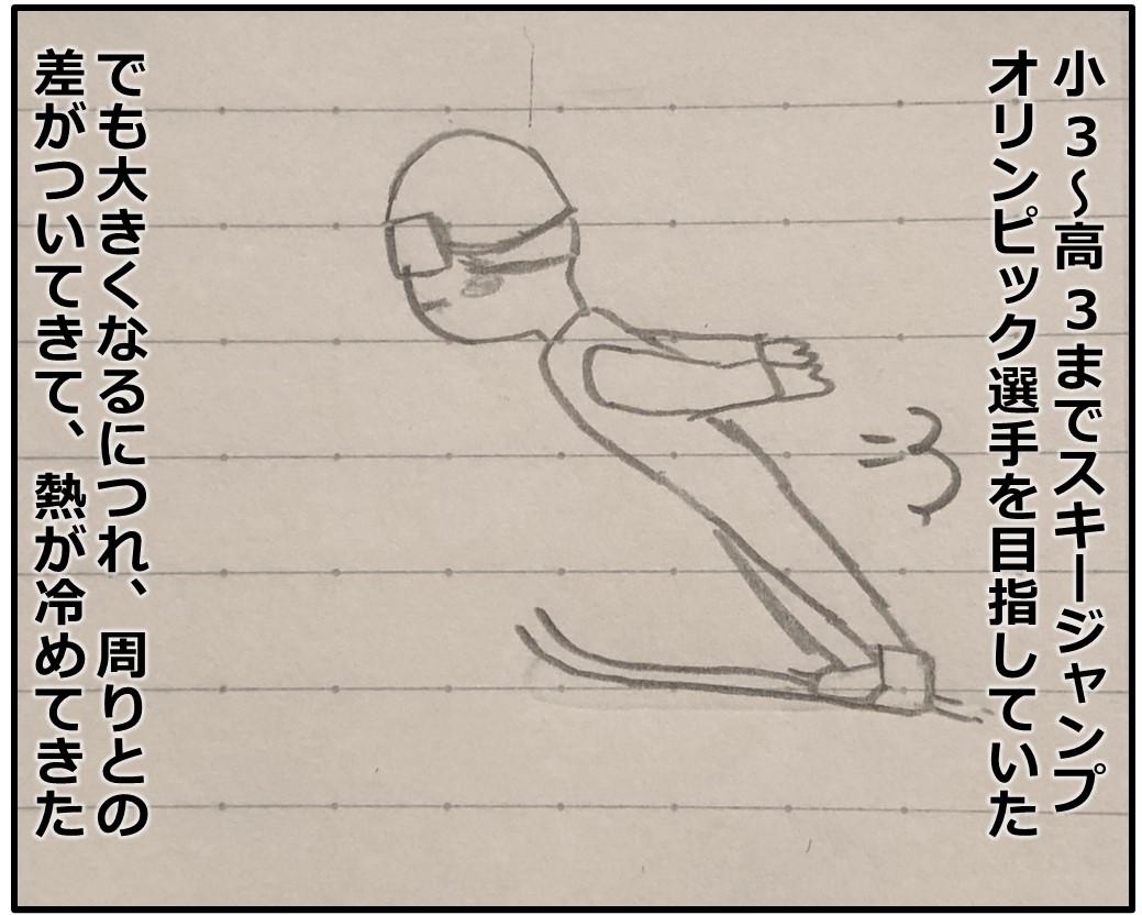 f:id:Megumi_Shida:20190417114404j:plain