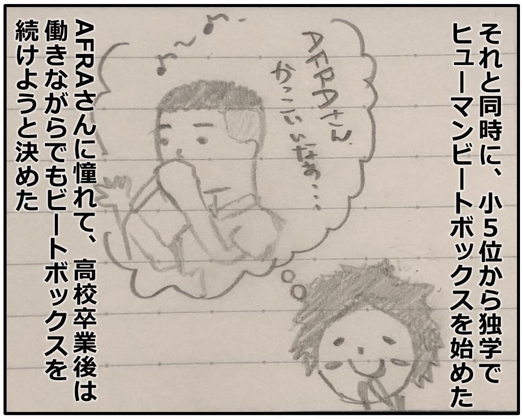 f:id:Megumi_Shida:20190417114409j:plain