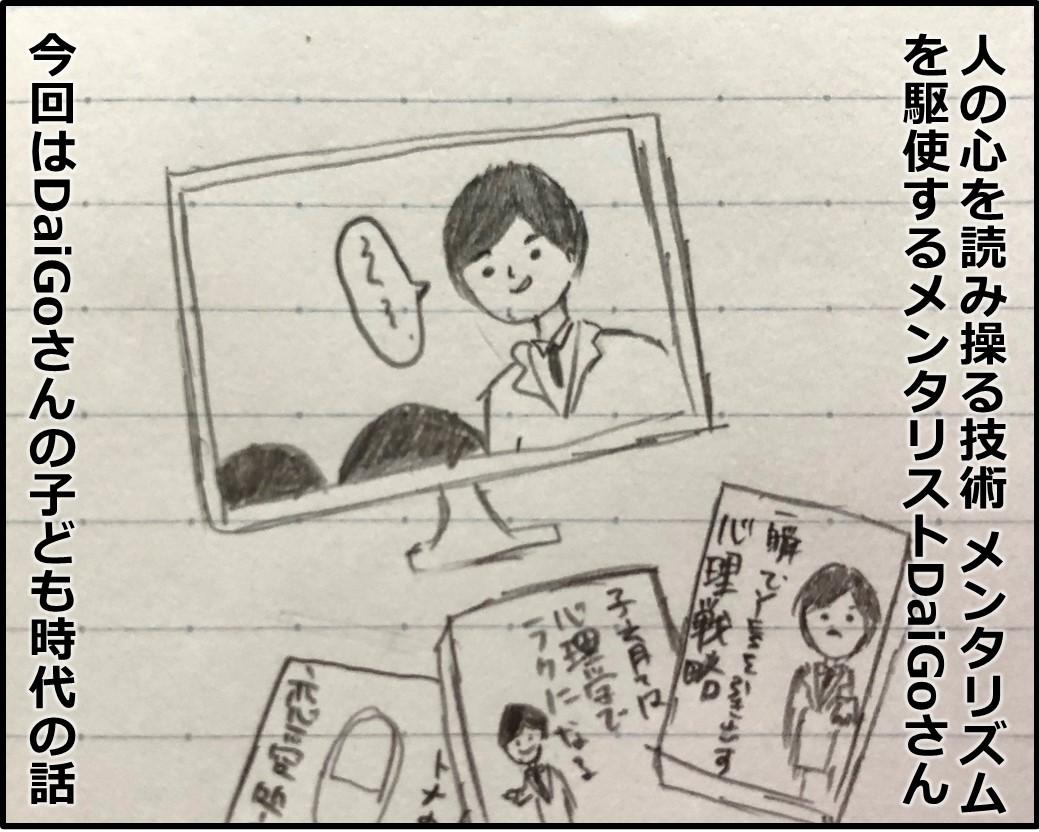 f:id:Megumi_Shida:20190419121910j:plain