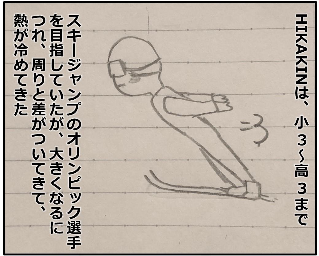 f:id:Megumi_Shida:20190423080117j:plain