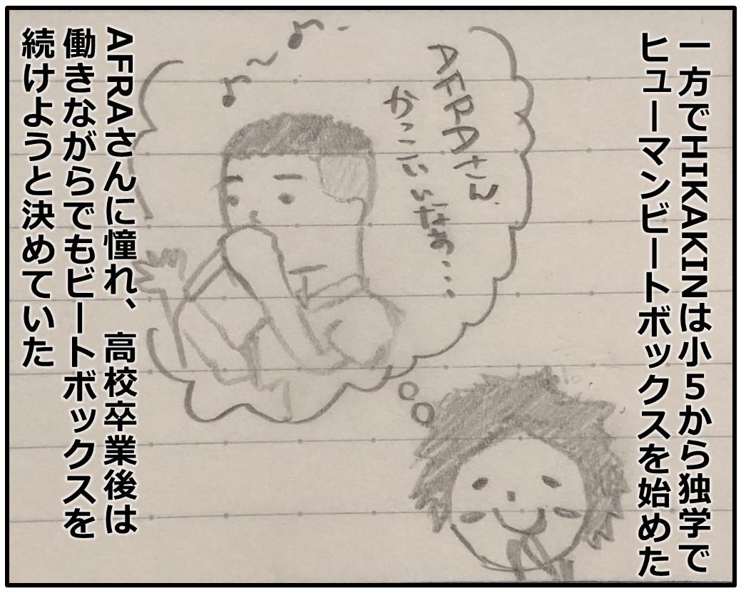 f:id:Megumi_Shida:20190423080124j:plain