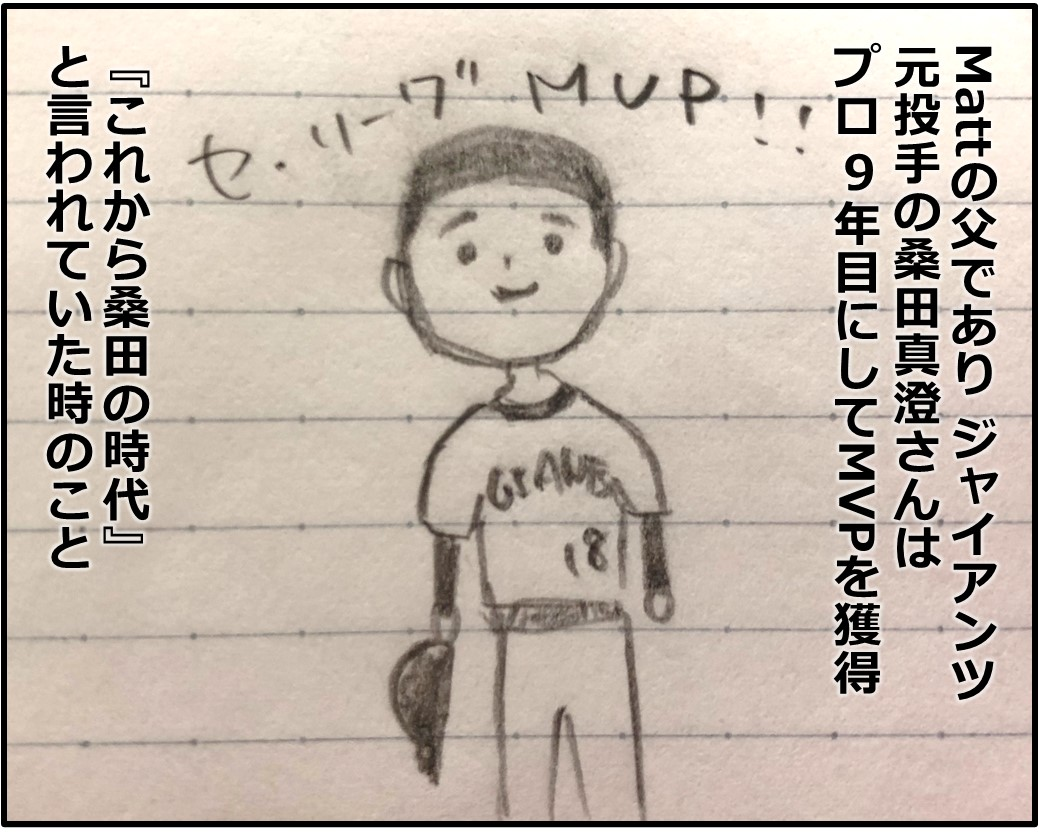 f:id:Megumi_Shida:20190424124117j:plain