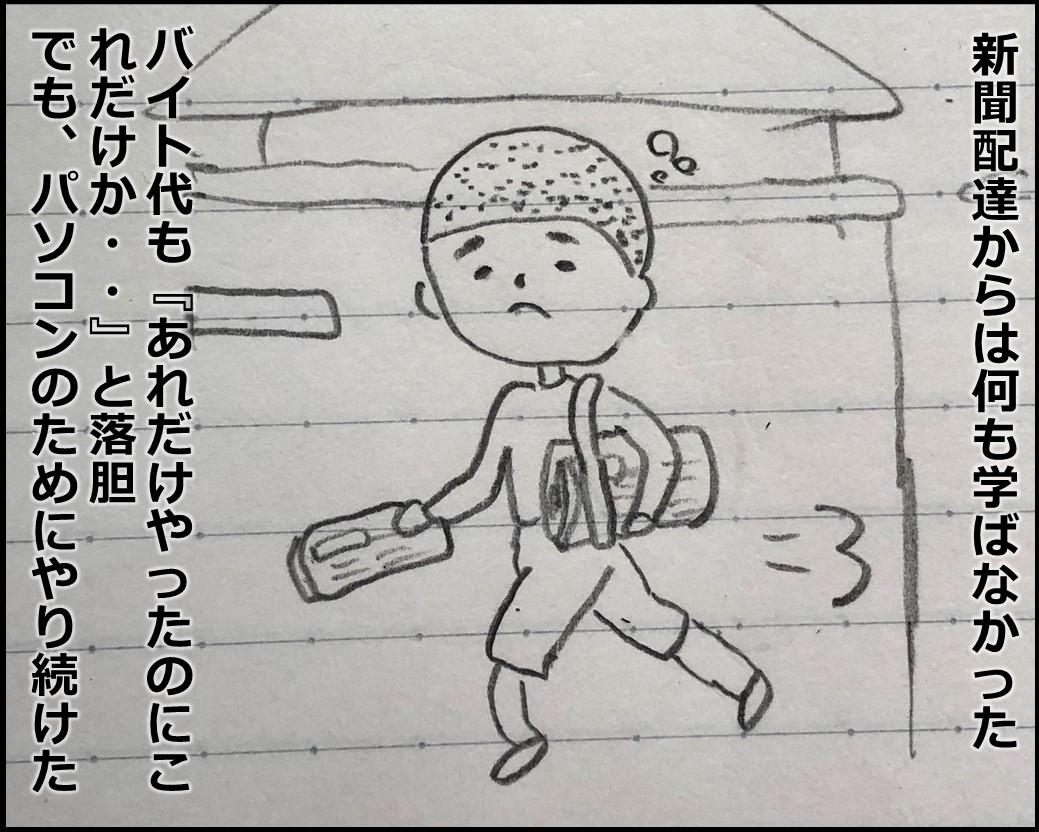 f:id:Megumi_Shida:20190428183238j:plain