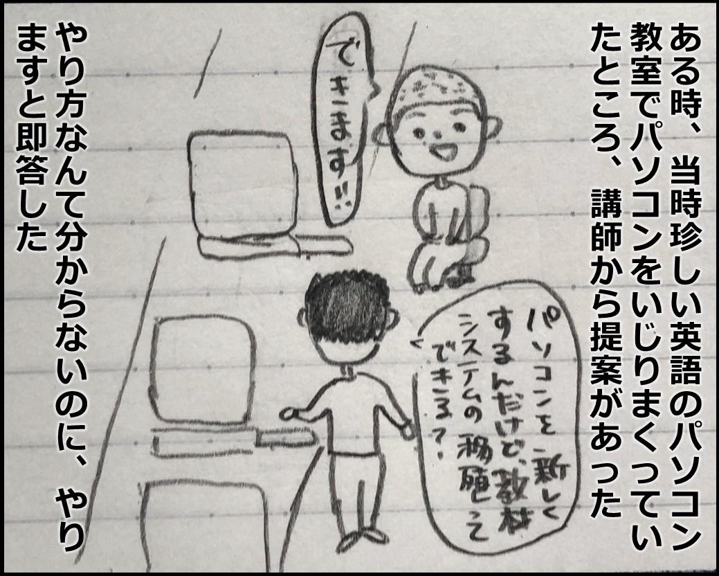 f:id:Megumi_Shida:20190428183246j:plain