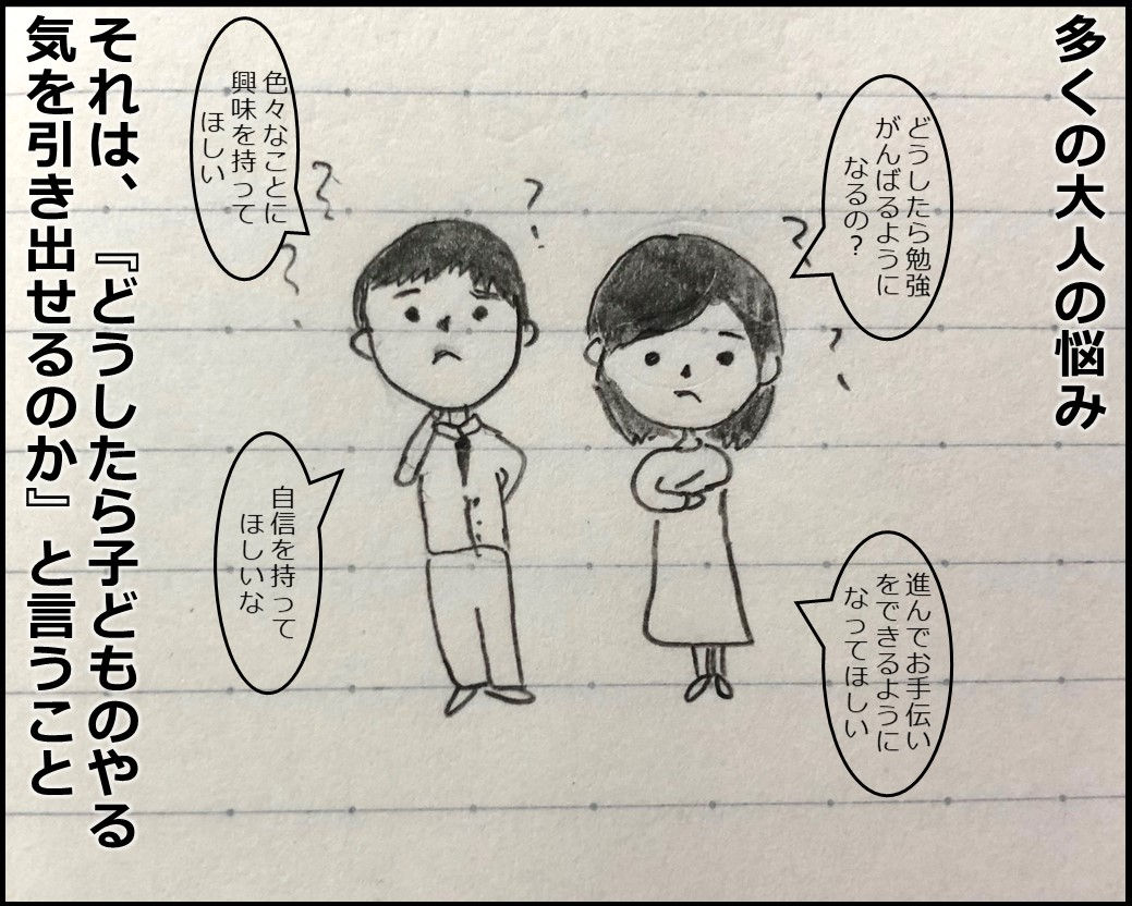 f:id:Megumi_Shida:20190502235425j:plain