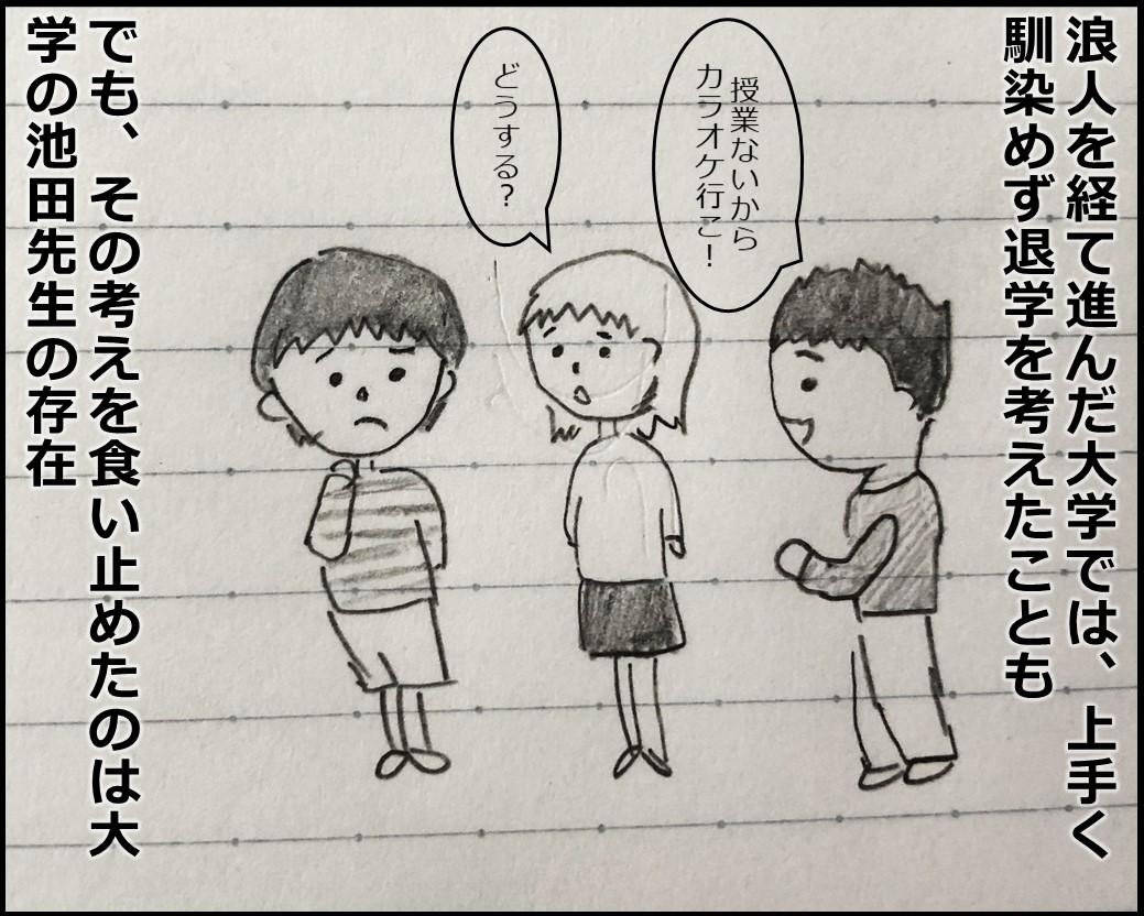 f:id:Megumi_Shida:20190505133037j:plain