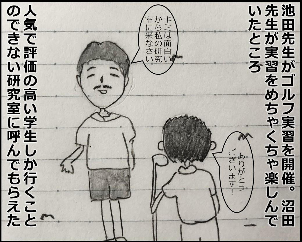 f:id:Megumi_Shida:20190505133043j:plain