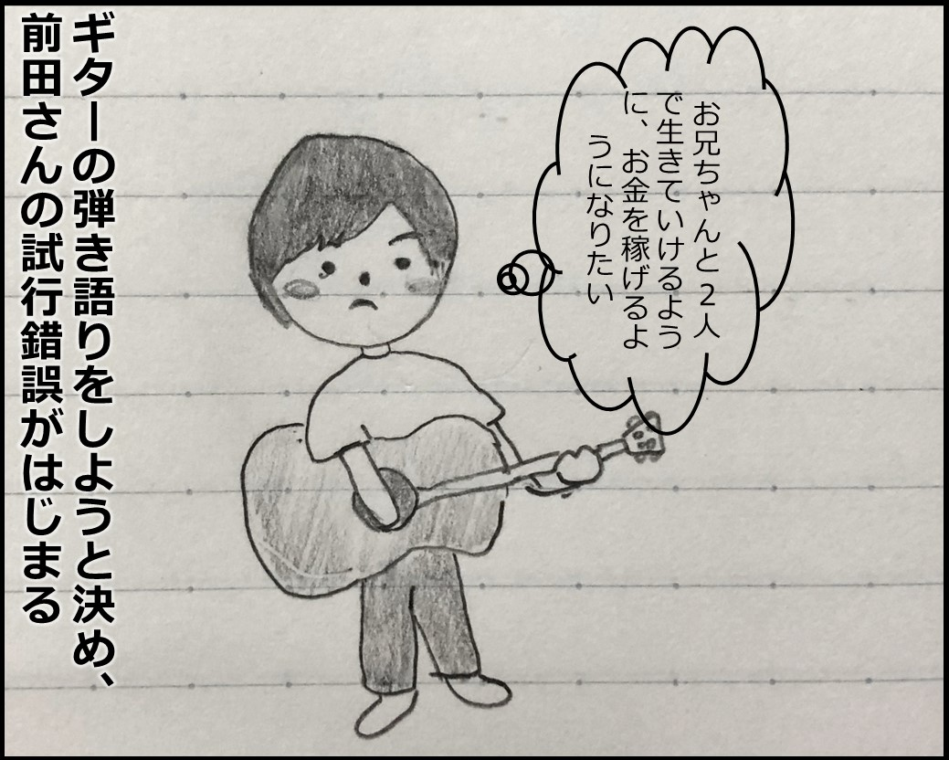 f:id:Megumi_Shida:20190508113600j:plain