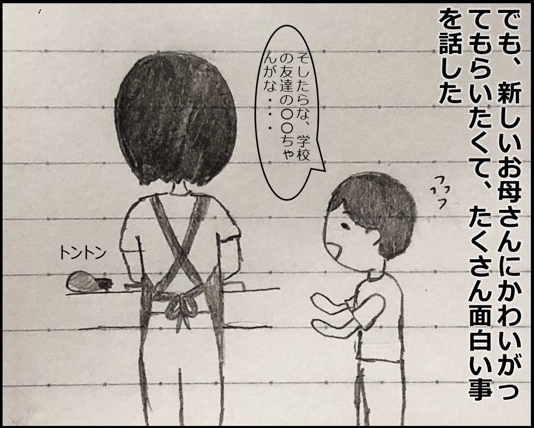 f:id:Megumi_Shida:20190612093942j:plain