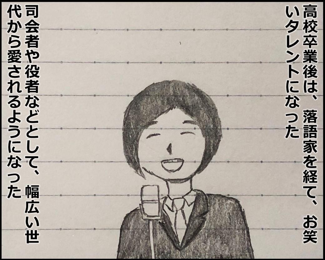 f:id:Megumi_Shida:20190612093955j:plain