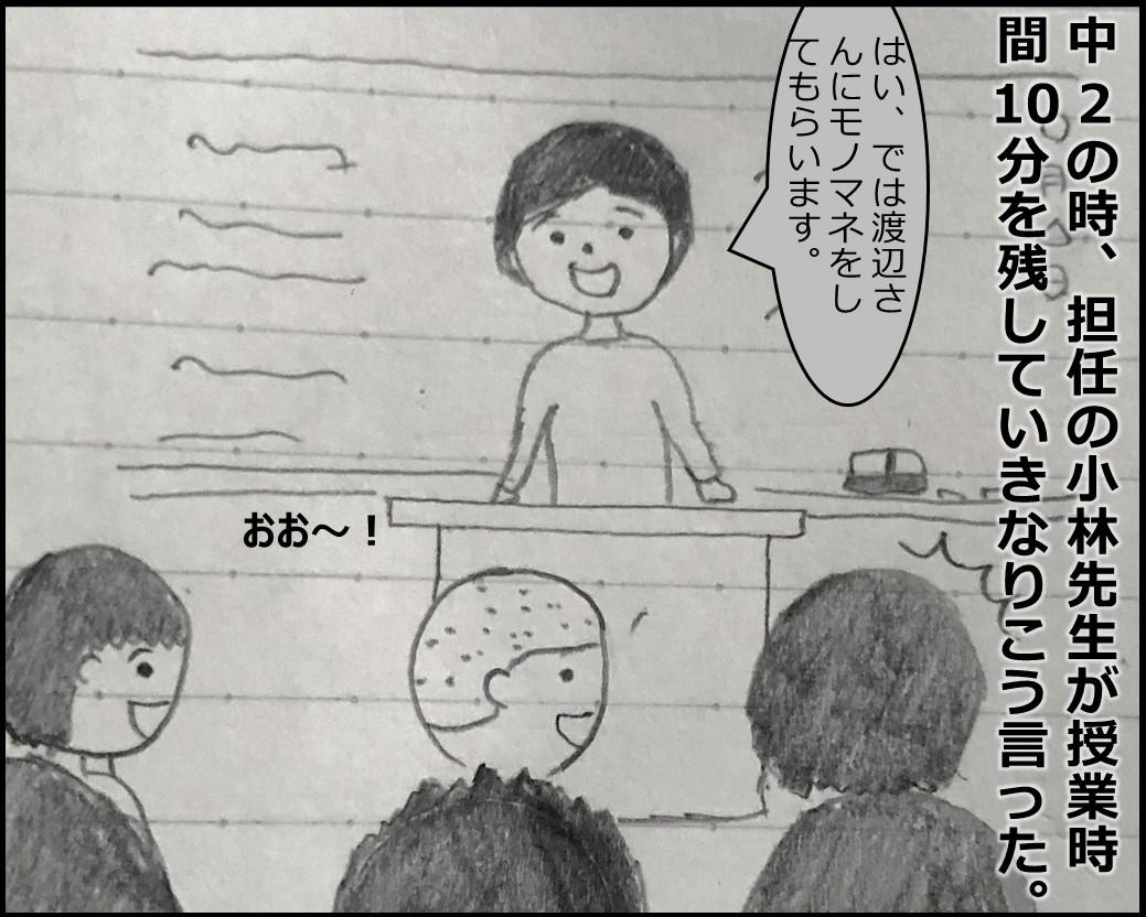 f:id:Megumi_Shida:20190614221109j:plain