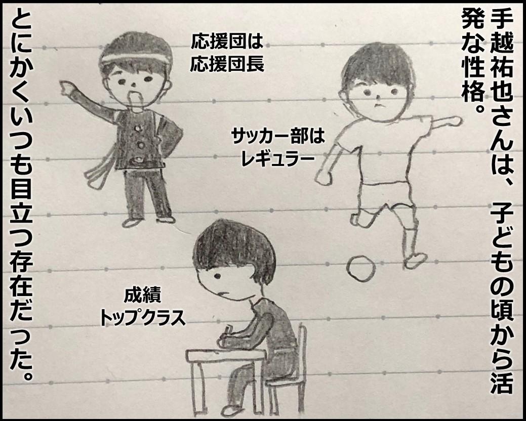 f:id:Megumi_Shida:20190615214435j:plain