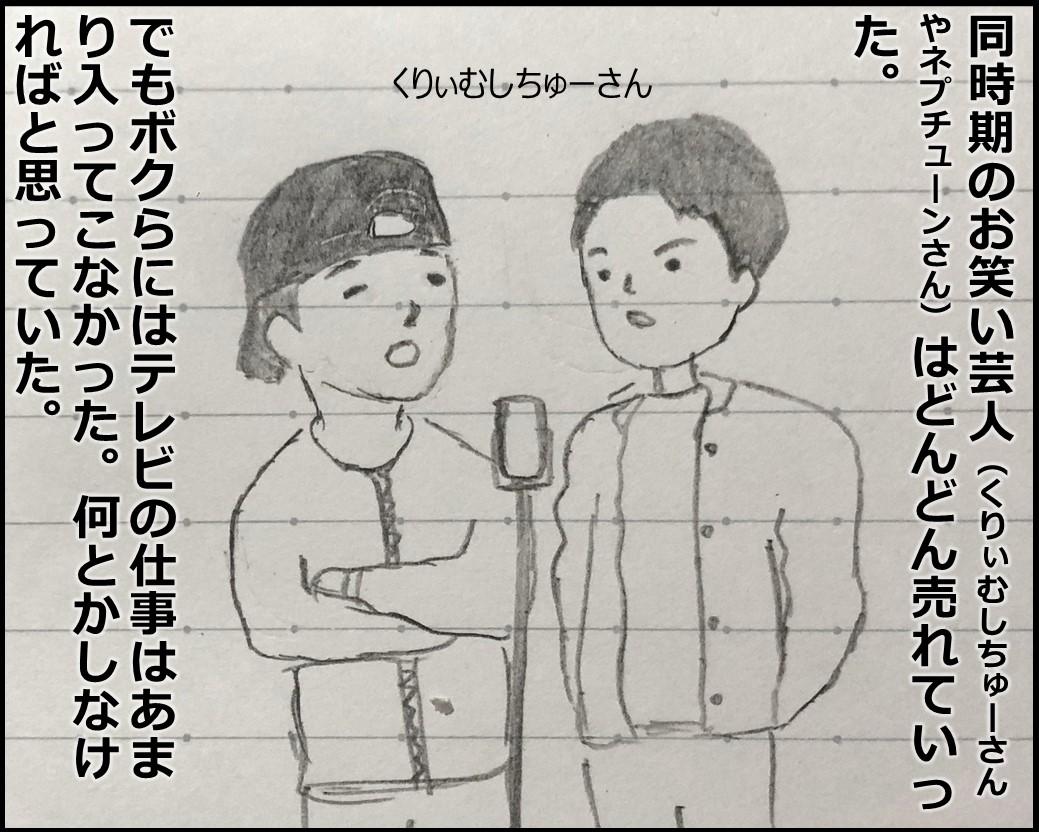f:id:Megumi_Shida:20190617225548j:plain