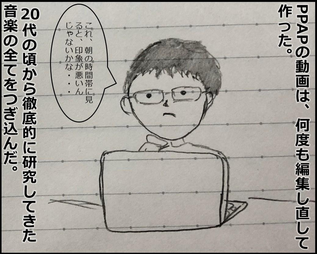 f:id:Megumi_Shida:20190617225632j:plain