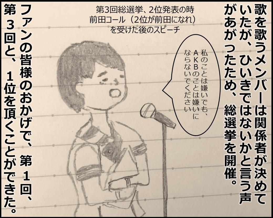 f:id:Megumi_Shida:20190618122355j:plain