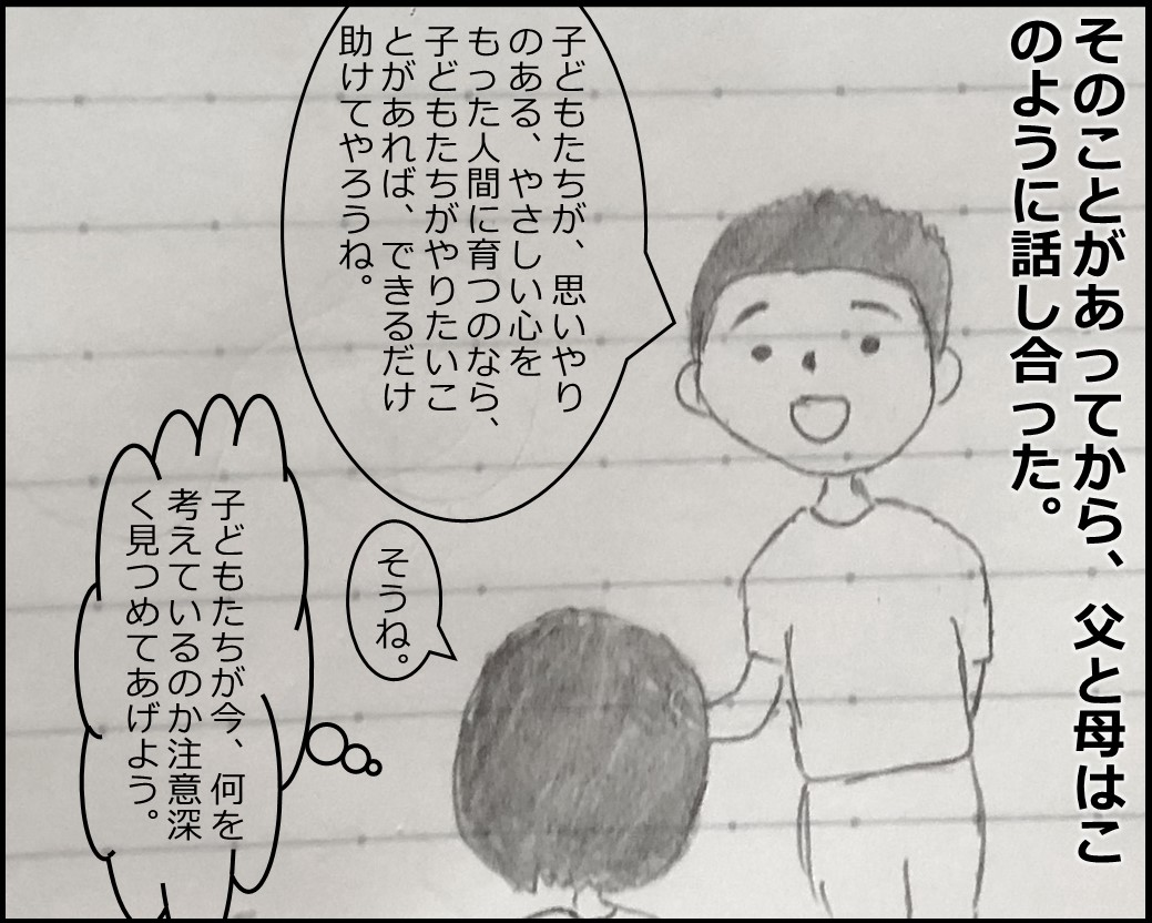 f:id:Megumi_Shida:20190627171835j:plain