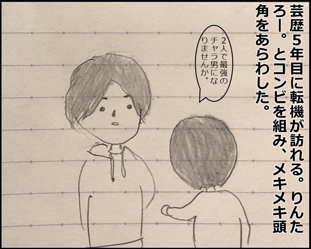 f:id:Megumi_Shida:20190702115715j:plain