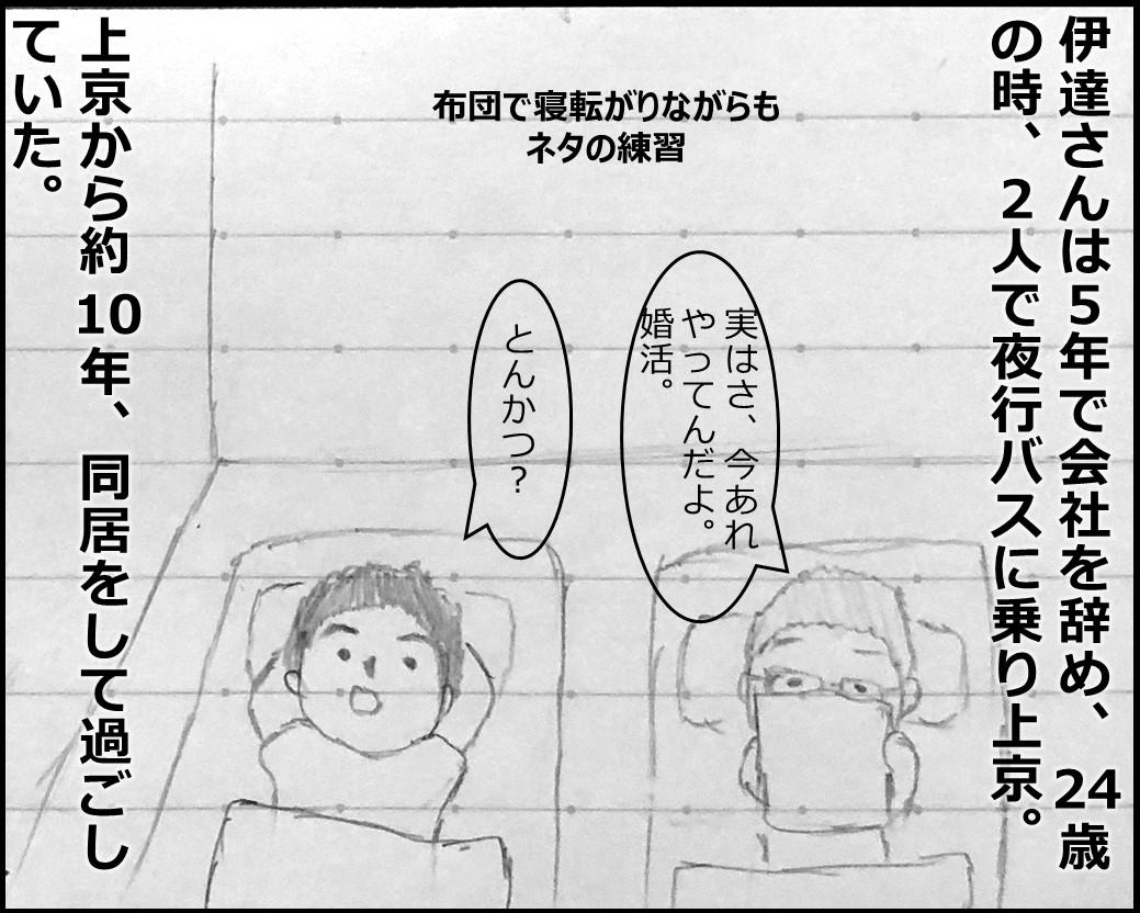 f:id:Megumi_Shida:20190703183642j:plain