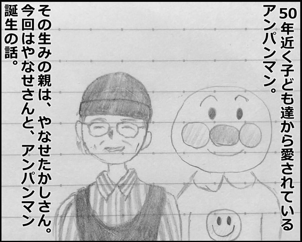 f:id:Megumi_Shida:20190709211500j:plain