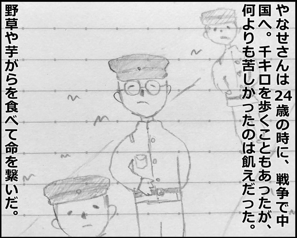 f:id:Megumi_Shida:20190709211504j:plain