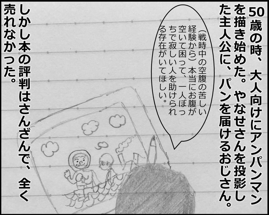 f:id:Megumi_Shida:20190709211529j:plain
