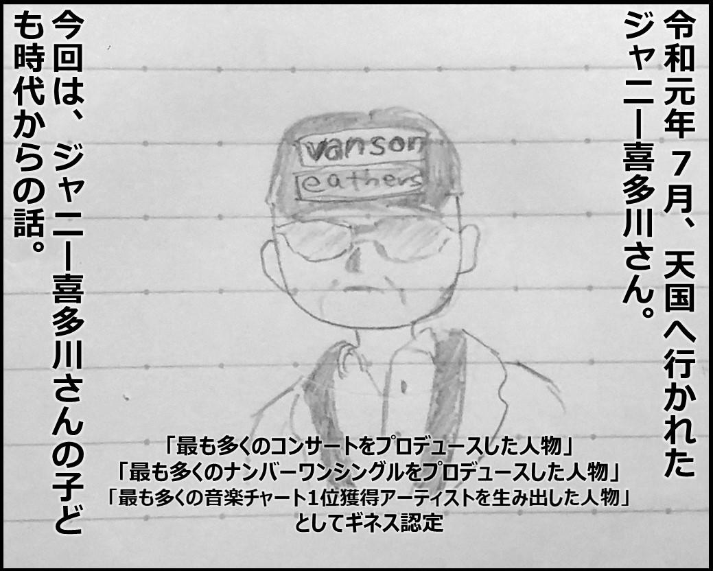 f:id:Megumi_Shida:20190713154336j:plain