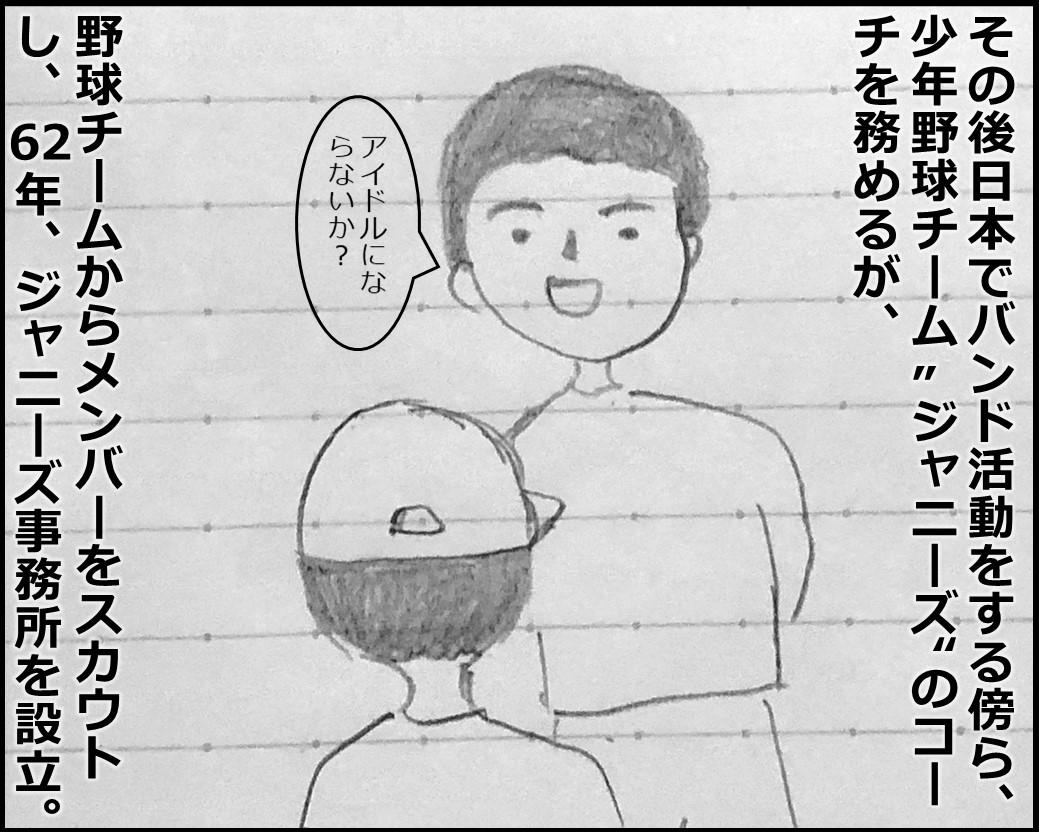 f:id:Megumi_Shida:20190713154356j:plain