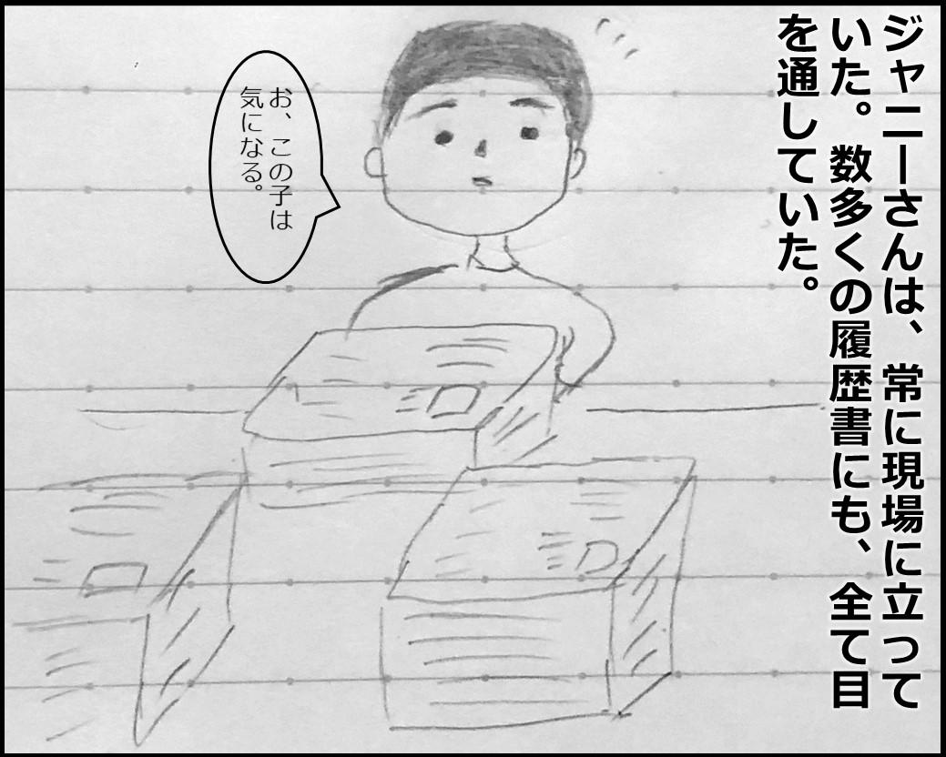 f:id:Megumi_Shida:20190713154409j:plain