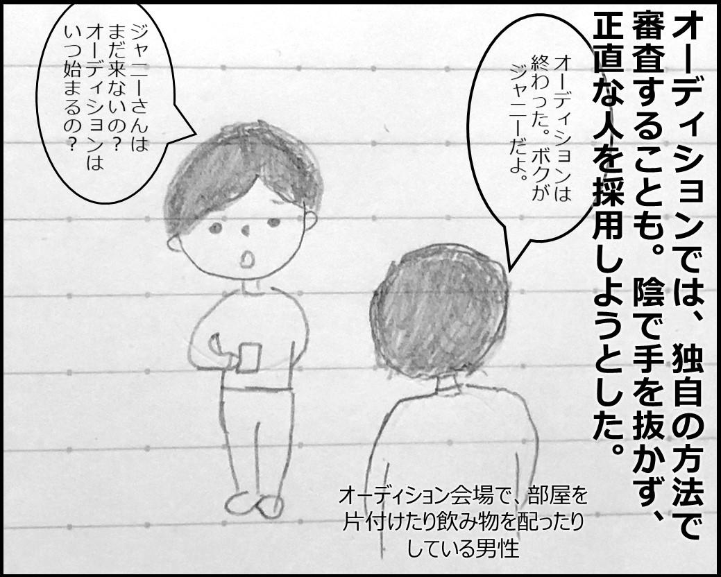 f:id:Megumi_Shida:20190713154431j:plain