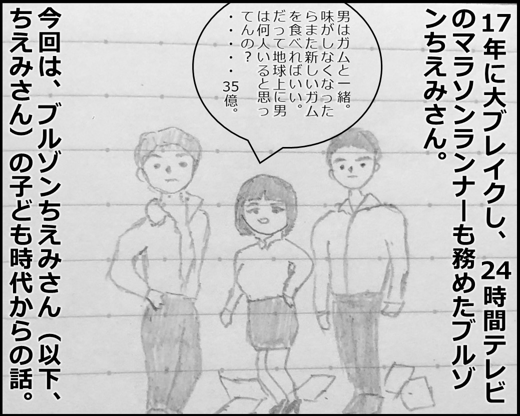 f:id:Megumi_Shida:20190714234727j:plain