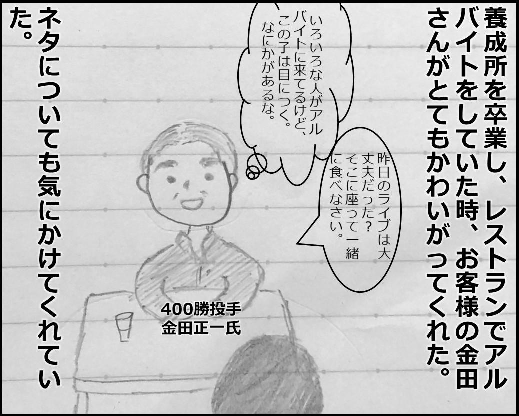 f:id:Megumi_Shida:20190714234756j:plain