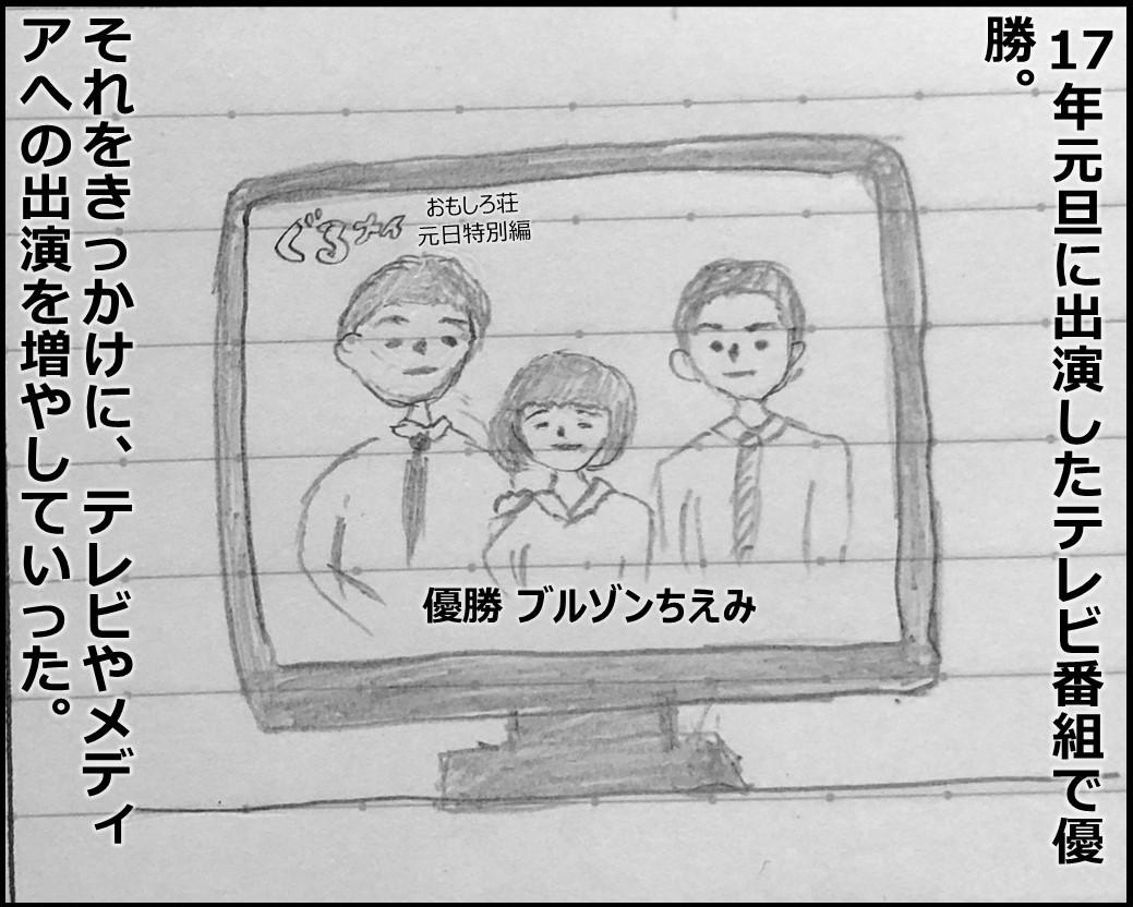 f:id:Megumi_Shida:20190714234817j:plain