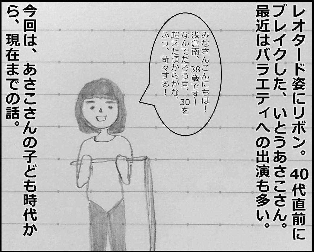f:id:Megumi_Shida:20190715172020j:plain